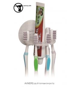 מחזיק מברשת שיניים בהדבקה