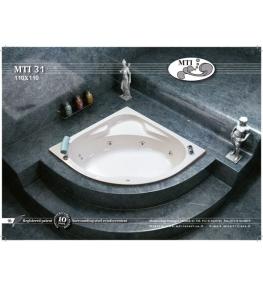 אמבטיה MTI 31