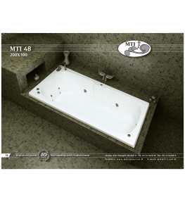 אמבטיה MTI 48