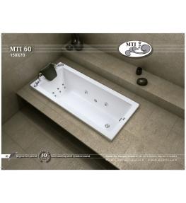 אמבטייה MTI 60