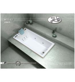 MTI-63s