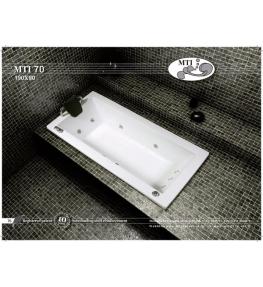 אמבטיה MTI 70