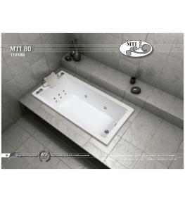 אמבטיה MTI 80