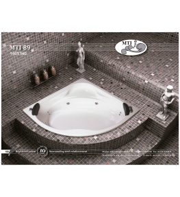 אמבטיה MTI 89