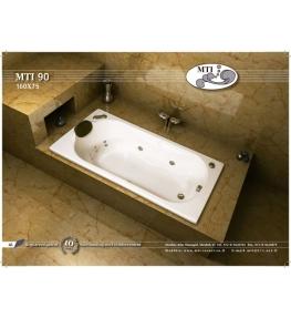 אמבטיה MTI 90